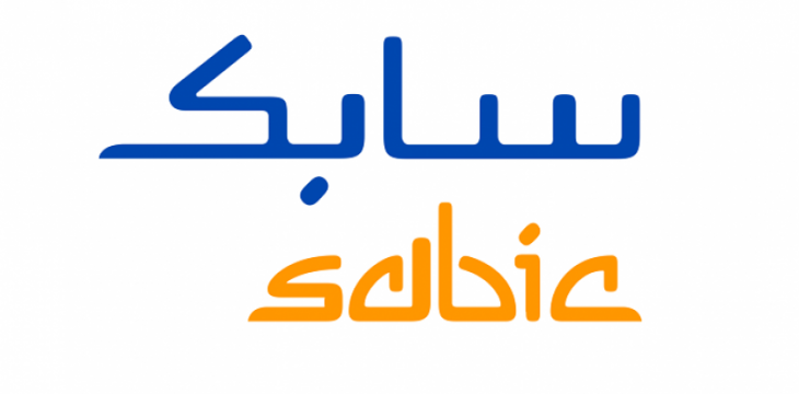 SABIC Qualifies 22 Investors for $1.1b Projects