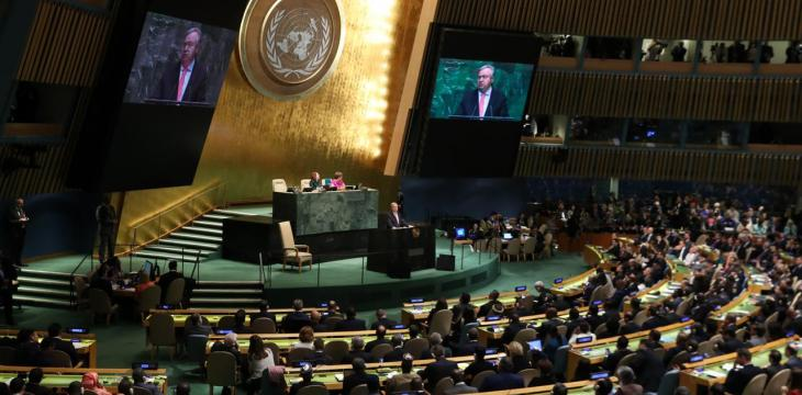 High-Level Meetings at UN in Anticipation of Trump's speech on Aramco Attacks