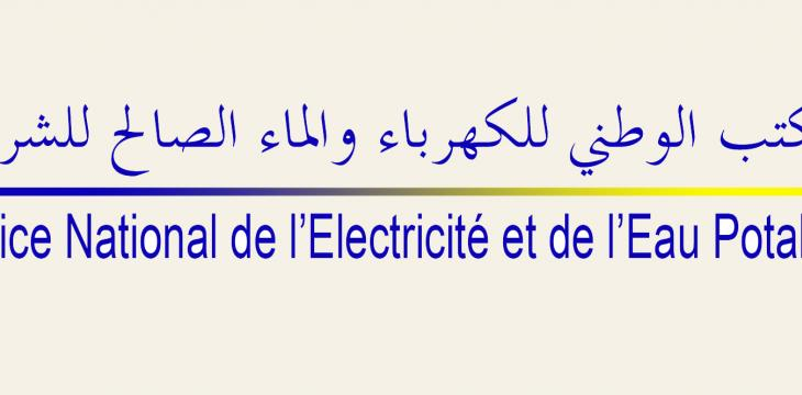 Morocco Exports 4.5% of Electricity Production