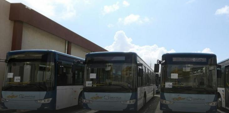 Public Buses Return to Tripoli After 30 Years