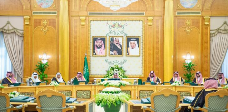 Saudi Arabia: Turkish Aggression against Syria Threatens Regional Security, Peace