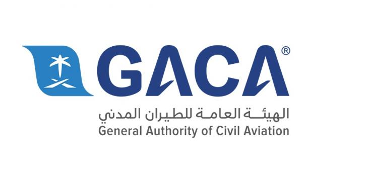 Saudi Academy of Civil Aviation Qualifies 79 Yemeni Air Traffic Controllers