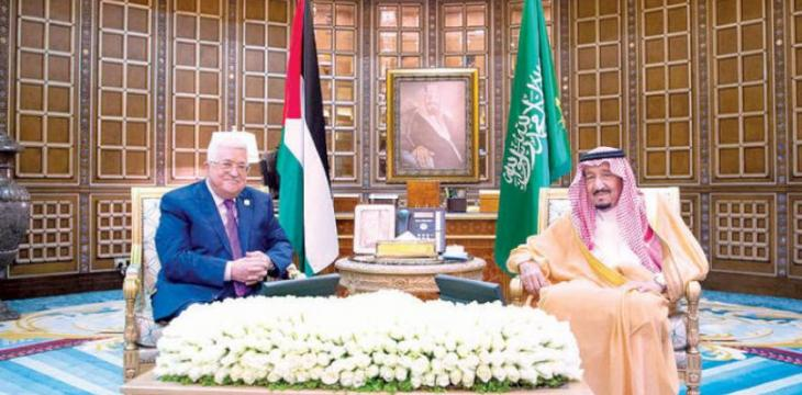 King Salman Confirms to Abbas Saudi Arabia's Support for Palestinian Rights