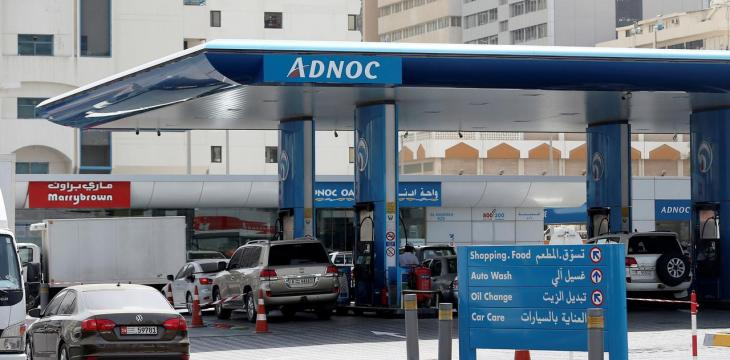UAE's ADNOC Evaluates Collaboration for Chemical Production Complex in India