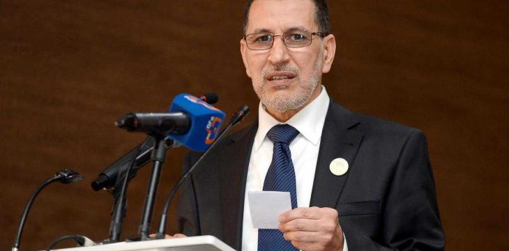Moroccan Government Approves 2020 Draft Budget