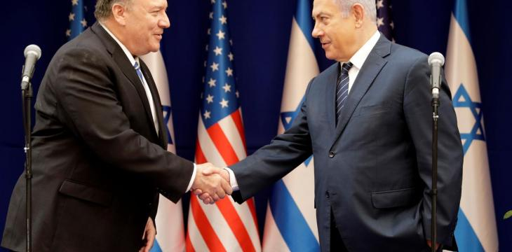 Pompeo Assures Israel that US Focus Stays on Iran 'Threat'
