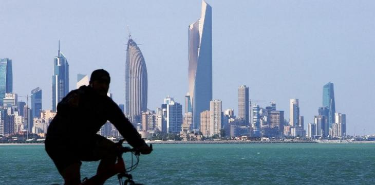 Kuwait Takes Action against Money Launderers Linked to Terrorism