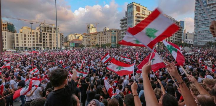 Lebanon Banks to Close Monday as Protests Rage for 4th Straight Day