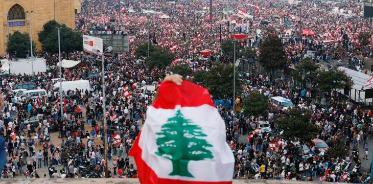 The Reform Plans Agreed by Lebanese Govt. amid Massive Protests