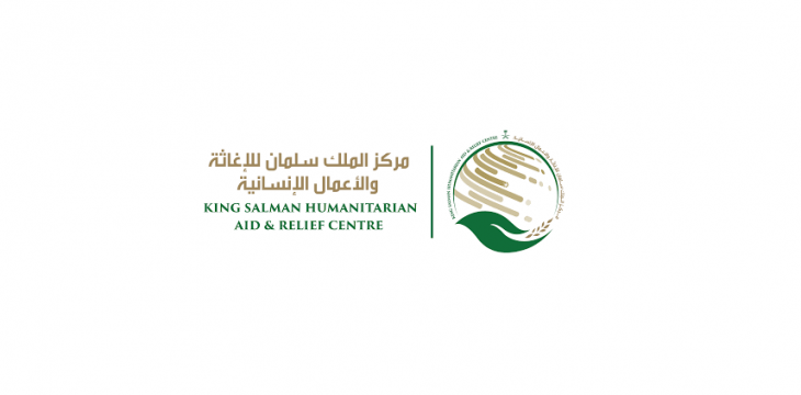 KSRelief Center Distributes Aid at Jordan's Zaatari Camp, Yemen's Hadhramaut