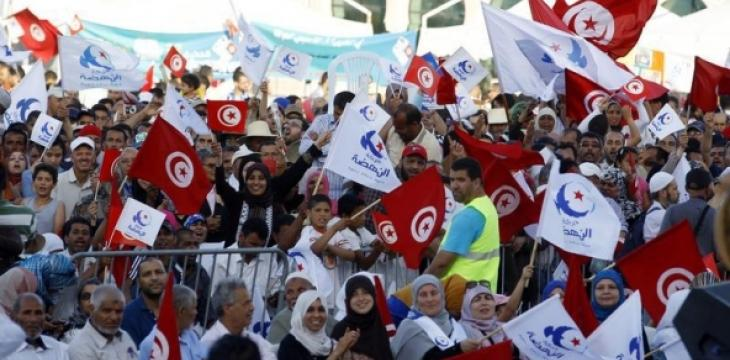 Ennahda Launches Consultations to Form Government