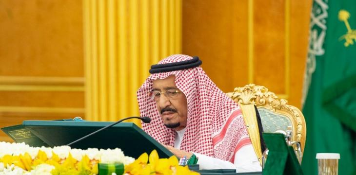 Saudi Arabia Calls for Int'l Deal Stopping Iran from Acquiring Nukes