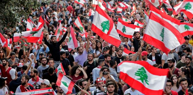 France Gives Tentative Nod to Lebanese Government over Reforms