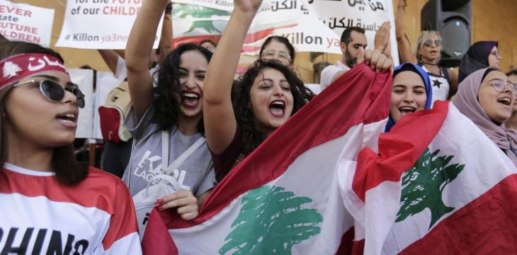 United by Disgust, Lebanon Demos Search for Shared Future