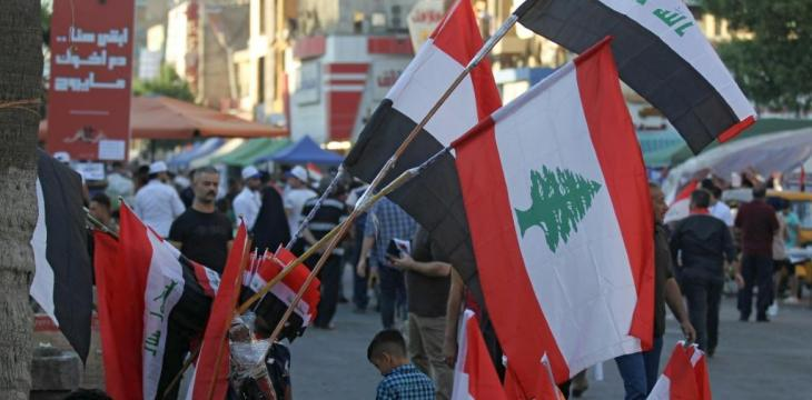 'Sister Protests': Lebanon, Iraq Look to Each Other