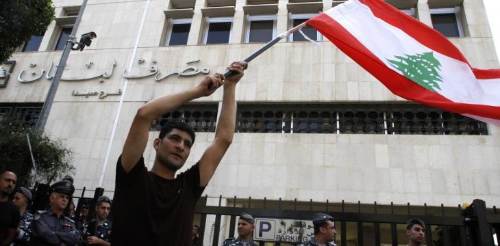 Lebanon: Central Bank Tries to Calm Nerves as Bank Employee Union Calls for Strike