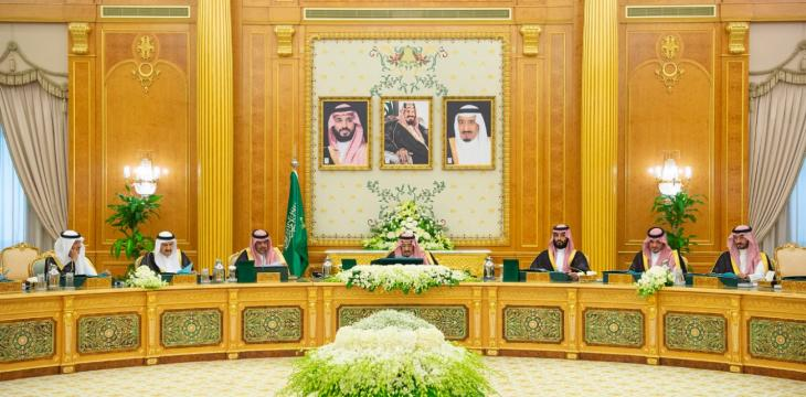 Saudi Arabia Slams Iran's Ongoing Deception over Nuclear Program