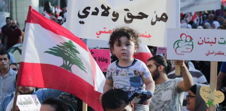 In their Mother's Country, Lebanon Protesters Clamor for Citizenship