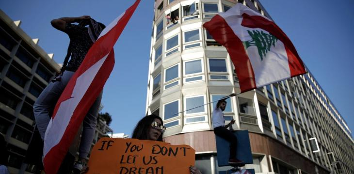Lebanon: Aoun's Political 'Confrontation' with Protesters Takes Center Stage