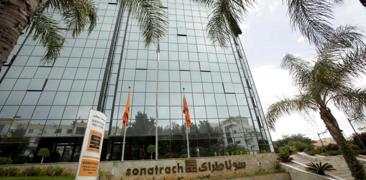 Algeria Appoints New Central Bank Chief, Head of Sonatrach as it Adopts Energy Law