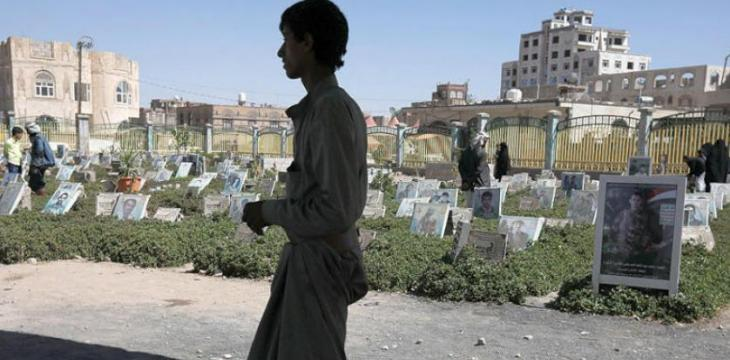 Yemen's Houthis Transform Civilian Lands to Cemeteries
