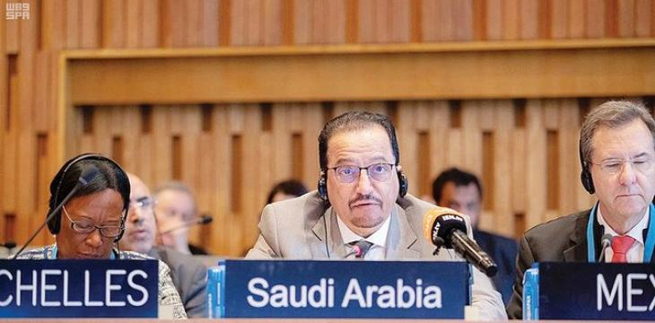 Saudi Minister: Education At The Forefront of G20 Upcoming Summit