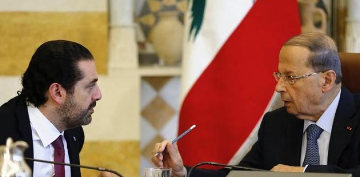 Lebanon: Hariri Blames Aoun's Party Over Delay in Forming Cabinet