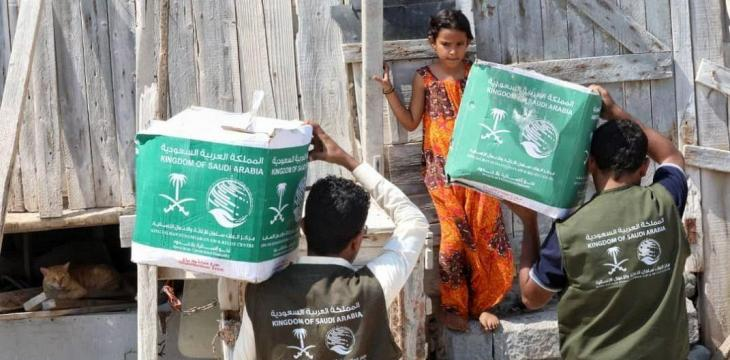 Saudi Arabia's Relief Arm Distributes Food Aid in Yemen's Governorates