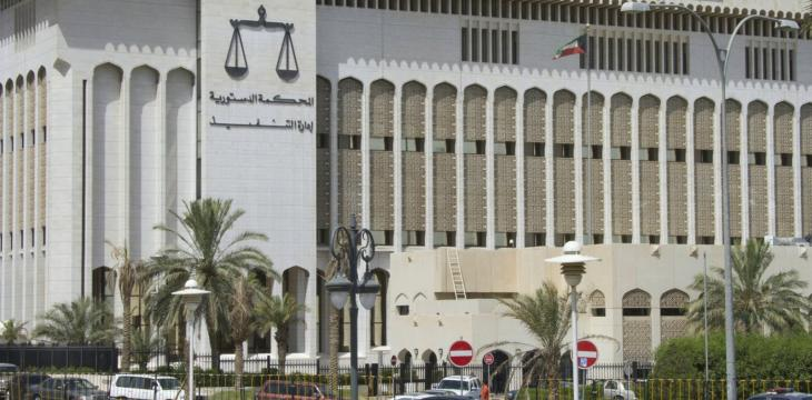 Kuwaiti Government's Disputes Referred to Public Prosecution