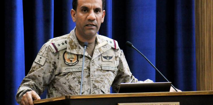 Arab Coalition: Houthis Seize Vessel in Red Sea