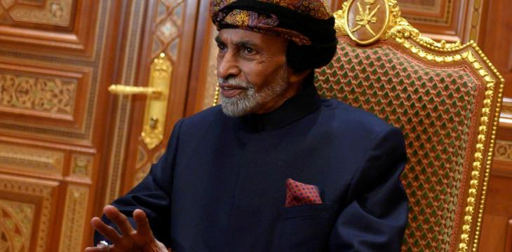 Oman's Sultan Pardons 332 Prisoners, Including 142 Foreigners