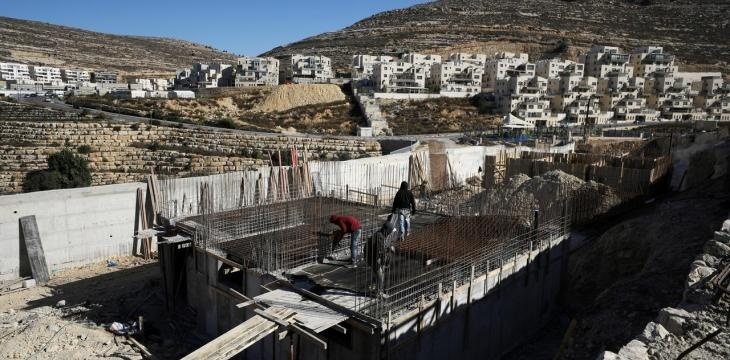 Saudi Arabia Rejects US Statements on Israeli Settlements