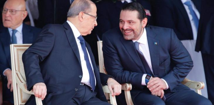 Lebanon: Fears of Open-ended Political Crisis Amid Communications Interruption