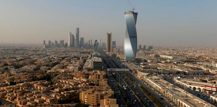 First G20 Meetings Kick Off In Riyadh