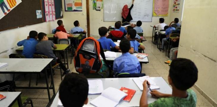 Israel's Education Budget Sees Discrimination in Favor of Jews