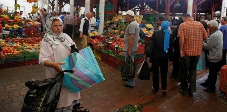 Tunisian Inflation Slows Down