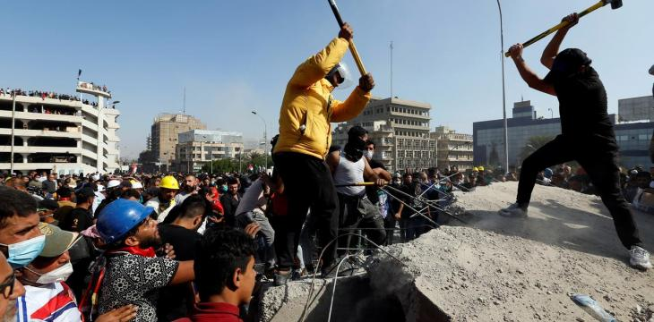 Scores Killed, Injured as Iraqi Protesters Come Under Fire