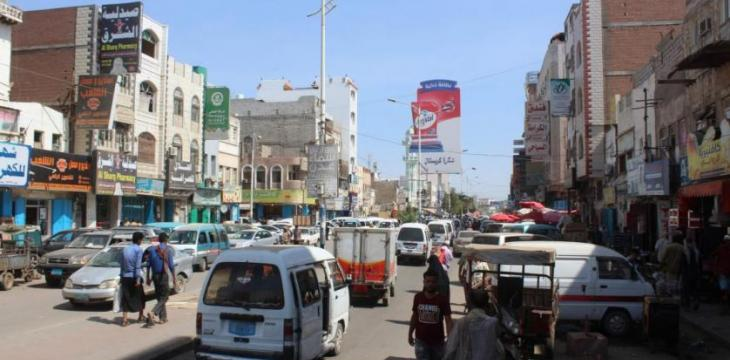 Yemen's Legitimacy, STC Exchange Accusations on Obstacles to Riyadh Agreement
