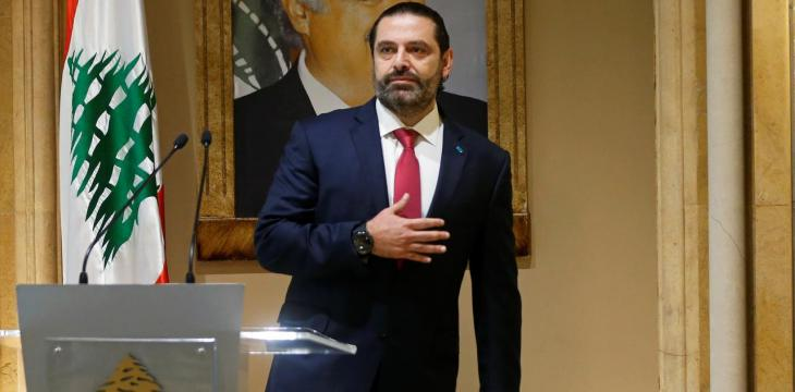 Lebanon's Dar al-Fatwa Backs Hariri to Form New Cabinet, Khatib Withdraws