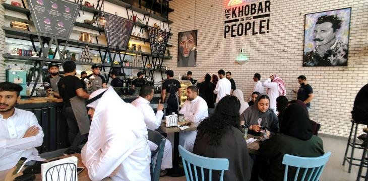 Saudi Arabia Removes Requirement by Restaurants for Singles, Families Entrance