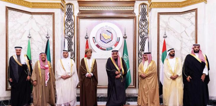 GCC Summit Calls For Boosting Security, Military Coordination Between Gulf States