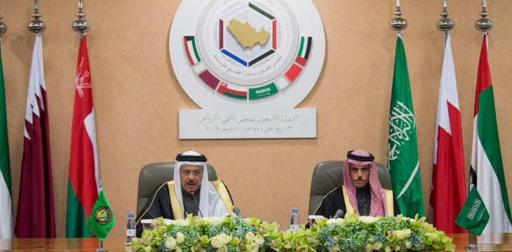 Saudi FM: Boycotting Countries Continue to Back Kuwait's Efforts
