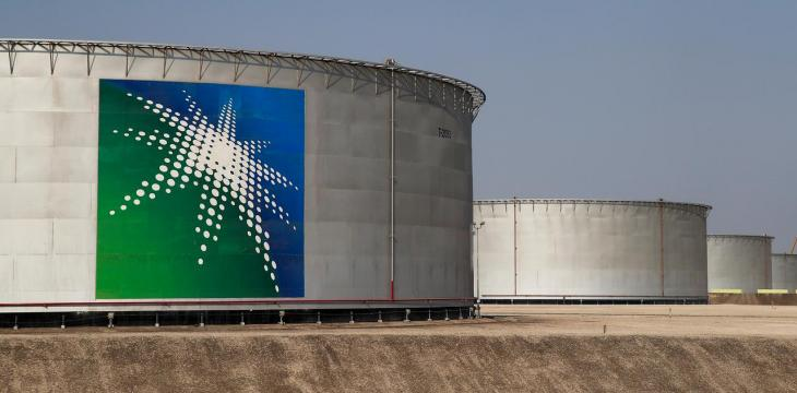Saudi Aramco Begins Trading after World's Biggest IPO
