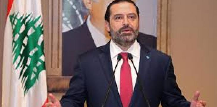 Lebanon: Hariri Seeks Help From World Bank, IMF With Economic Rescue Plan