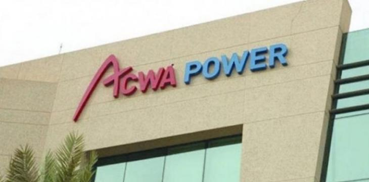 ACWA Power Announces Commercial Production for 'Risha' Solar Power Plant in Jordan