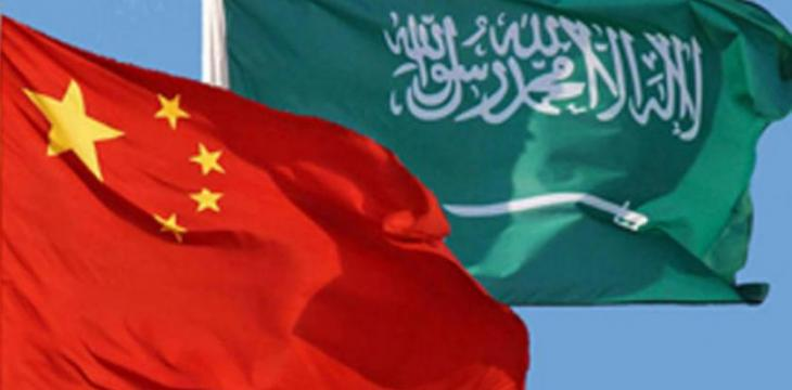 Saudi-Chinese Talks to Discuss Linking Arabian Gulf with Red Sea