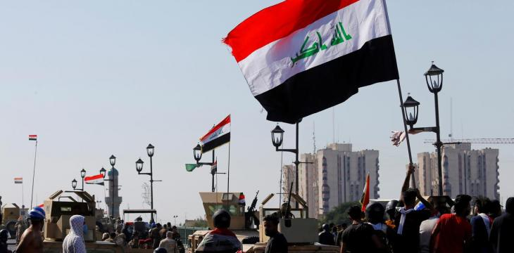 Iraq: Sistani Urges State to Control Widespread Arms Use