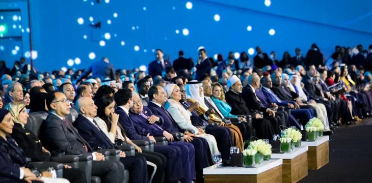 Sisi Inaugurates World Youth Forum, Calls for Ending 'Discrimination'