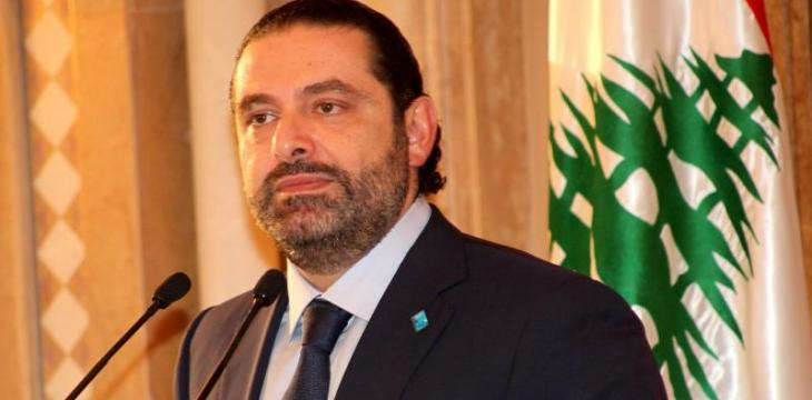 Hariri May be Named Lebanon's PM but Obstacles Remain