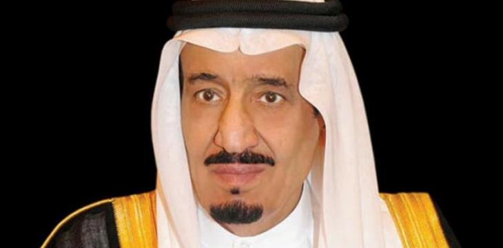 Saudi Royal Order to Promote, Appoint 53 Board of Grievances Judges
